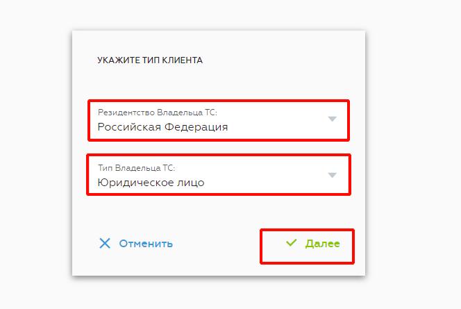 Параметры регистрации